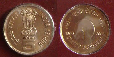 sbi 5 rupee copper nickel