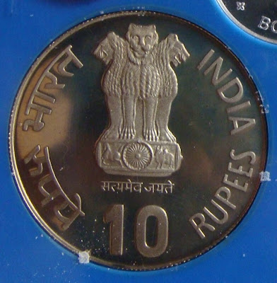 asian games 10 rupee obverse