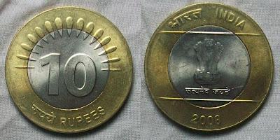 10 rupee 2008