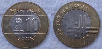 unity in diversity 10 rupee bimetal 2008