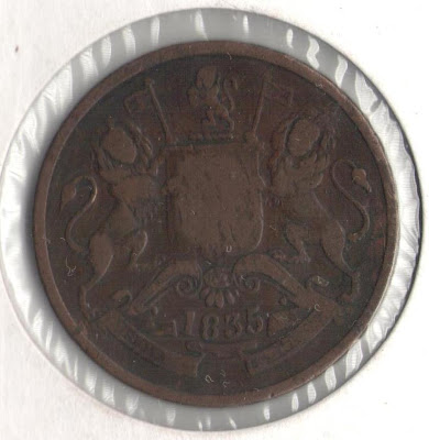 east india company half anna 1835 reverse coat of arms