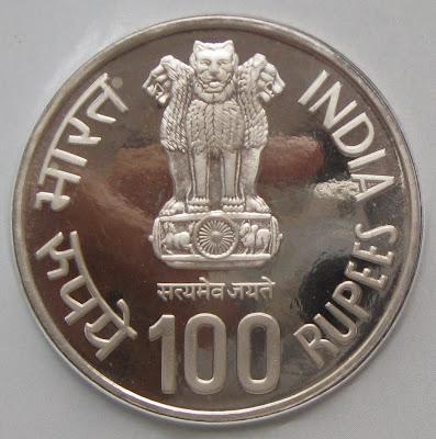 alphonsa 100 rupee unc obverse