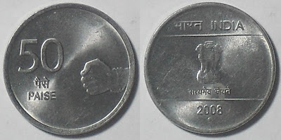 50 paise 2008