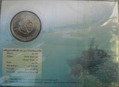 thailand 50 baht 100 years naval cadet academy