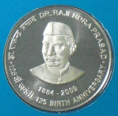 100 rupee rajendra prasad proof