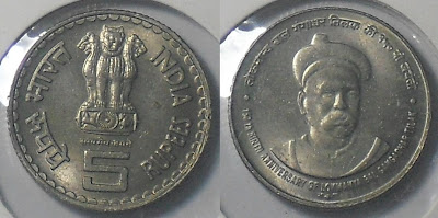 5 rupee bal gangadhar tilak copper nickel
