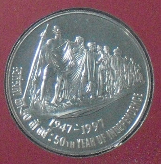 50 years independence 50 rupee reverse