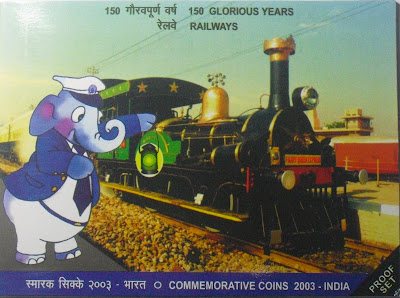 railways restrike proof set cover