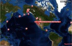 Quakescope, visualizzatore di terremoti