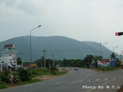 Núi Chứa Chan (Đồng Nai)