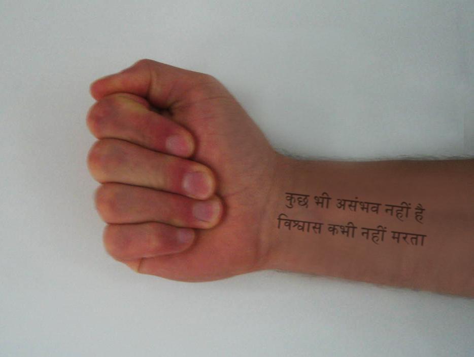 Hindi tattoo. Hindi language komt oorspronkelijk uit noord en midden india.
