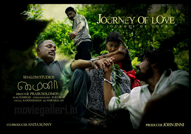 Tags/Search Keywords:- Mynaa Tamil movie download | Mynaa Tamil movie free