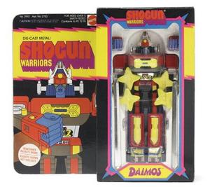 robot oyuncak resmi