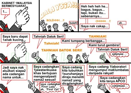 Najib mahu 1Malaysia cadangkan nama kucing - Alih perhatian lagi? (Najib wants 1Malaysia propose name for pussycat - Diversion tactic again?) www.klakka-la.blogspot