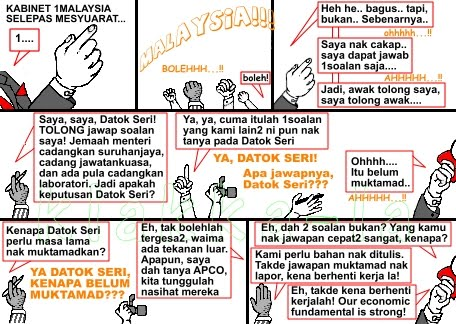 1Malaysia sibuk fikirkan nama kucing Najib yang ambil masa lama nak muktamad - Alih dari fikirkan isu utama negara? (1Malaysia busy thinking of a name for Najib's pussycat which takes a long time to be concluded - Divert from thinking of the country's main issues?) www.klakka-la.blogspot