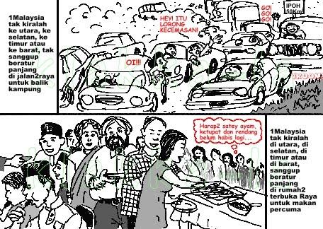Maksud 1Malaysia #1: Semua rakyat Malaysia tanpa mengira kaum sanggup beratur untuk makan percuma tapi tak sanggup beratur atas jalanraya (Definition of 1Malaysia #1: All Malaysians of all races can queue for free food but cannot queue on the road) www.klakka-la.blogspot