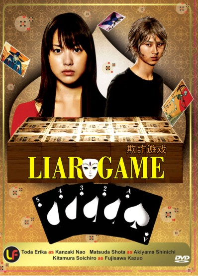 liar game card trick