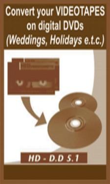 μετατροπή βιντεοκασσετών σε DVD