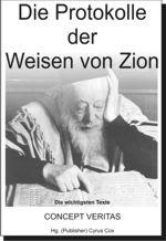 weisen von zion
