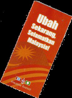 Agenda Pakatan Rakyat (Buku Jingga)