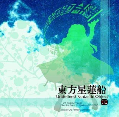 Cover de Touhou 11 - SA