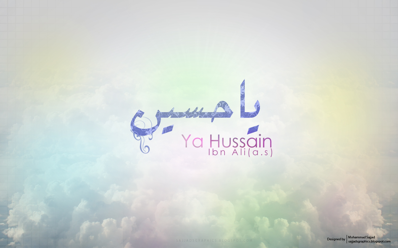 http://3.bp.blogspot.com/_P8WPrLx9U5M/TMLzxrS2TEI/AAAAAAAAAO4/KNtC-zLASD4/s1600/Kerbala_Islamic_shia_Wallpaper-BY-sajjadsgraphics.jpg