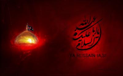 http://3.bp.blogspot.com/_P8WPrLx9U5M/TQrN3s-bGhI/AAAAAAAAAPU/1VnHK9D2dvM/s1600/Imam-Hussain_as_Wallpaper_by_Sajjads_Graphics_2.jpg