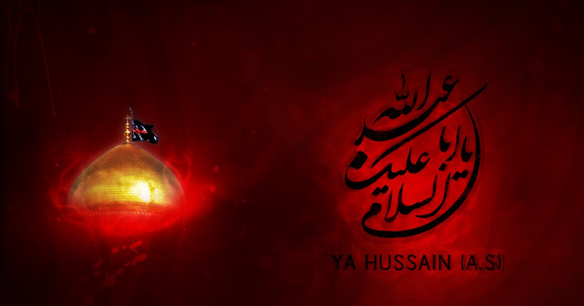 Ya Hussain Wallpapers 2012 Ya Hussain wallpaper H...