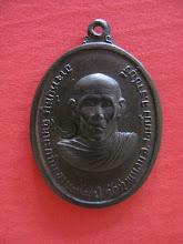 เหรียญหลวงปู่หนูรุ่นแรกเนื้อนวะ (โชว์)