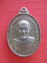 เหรียญหลวงปู่หนูเนื้อเงินได้รางวัลชนะเลิศที่ 1 ที่วัดทุ่งแหลมงานประกวดที่ผ่านมา (โชว์)