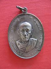 เหรียญหลวงปู่หนูรุ่น พ พาน เนื้อเงิน