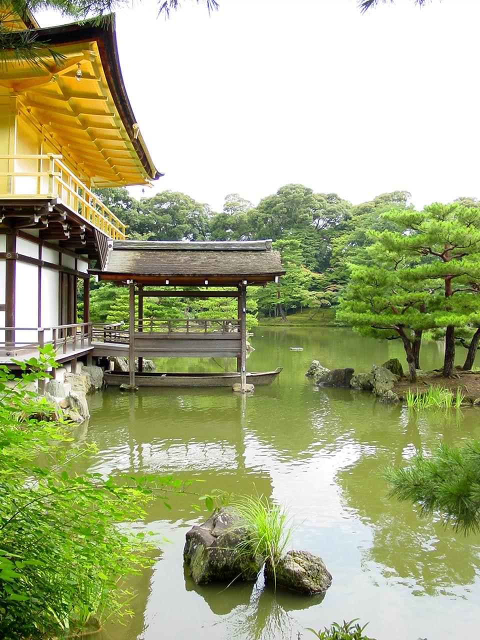 Zen y arte casa tradicional japonesa for Renovacion de casas viejas
