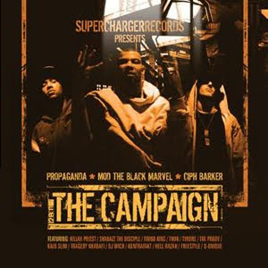 Supercharger Records The Campaign