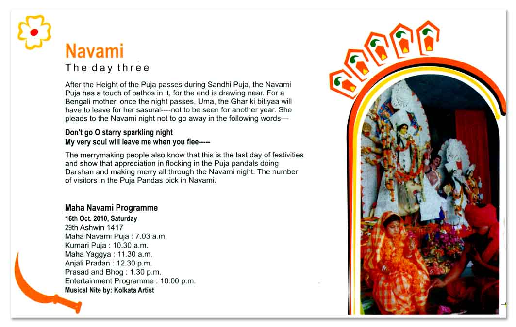 Invitation letter format for durga puja stopboris Image collections