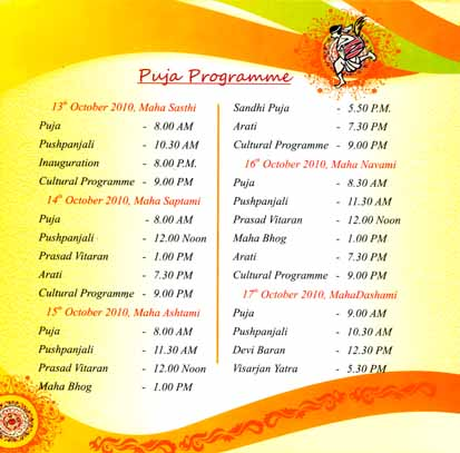 Invitation letter format for kali puja 28 images kisholoy durga invitation letter format for kali puja kisholoy durga puja invitation card 2010 spiritdancerdesigns Choice Image