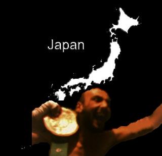 الملك إدريس الأزرق و اليابان