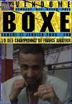 حاز على لقب بطل العرب في الملاكمة