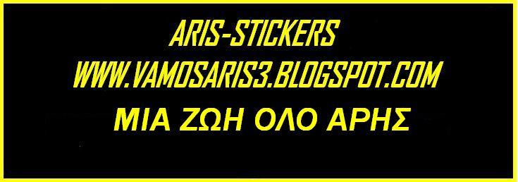 aris-stickers