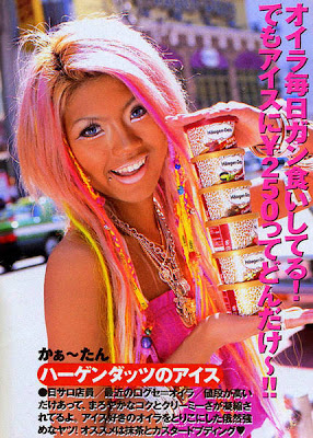 http://3.bp.blogspot.com/_PJsllapvWdc/Scx9pDycVyI/AAAAAAAAAIA/4MadE-mkyX0/s400/Yamamba+Girl.jpg