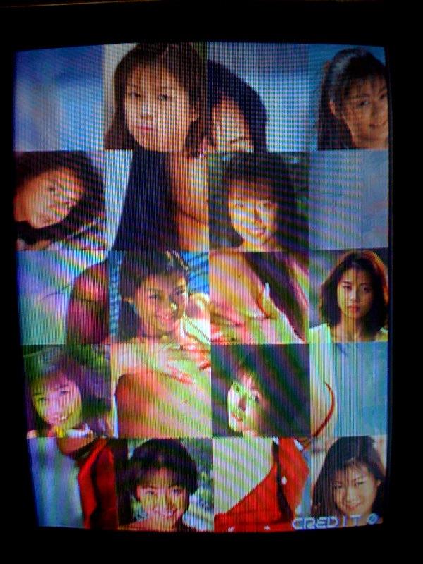 JAPANESE PORN ARCADE GAME FEATURING UNDER-AGED GIRLS?