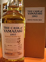 yamazaki 1993 heavily peated