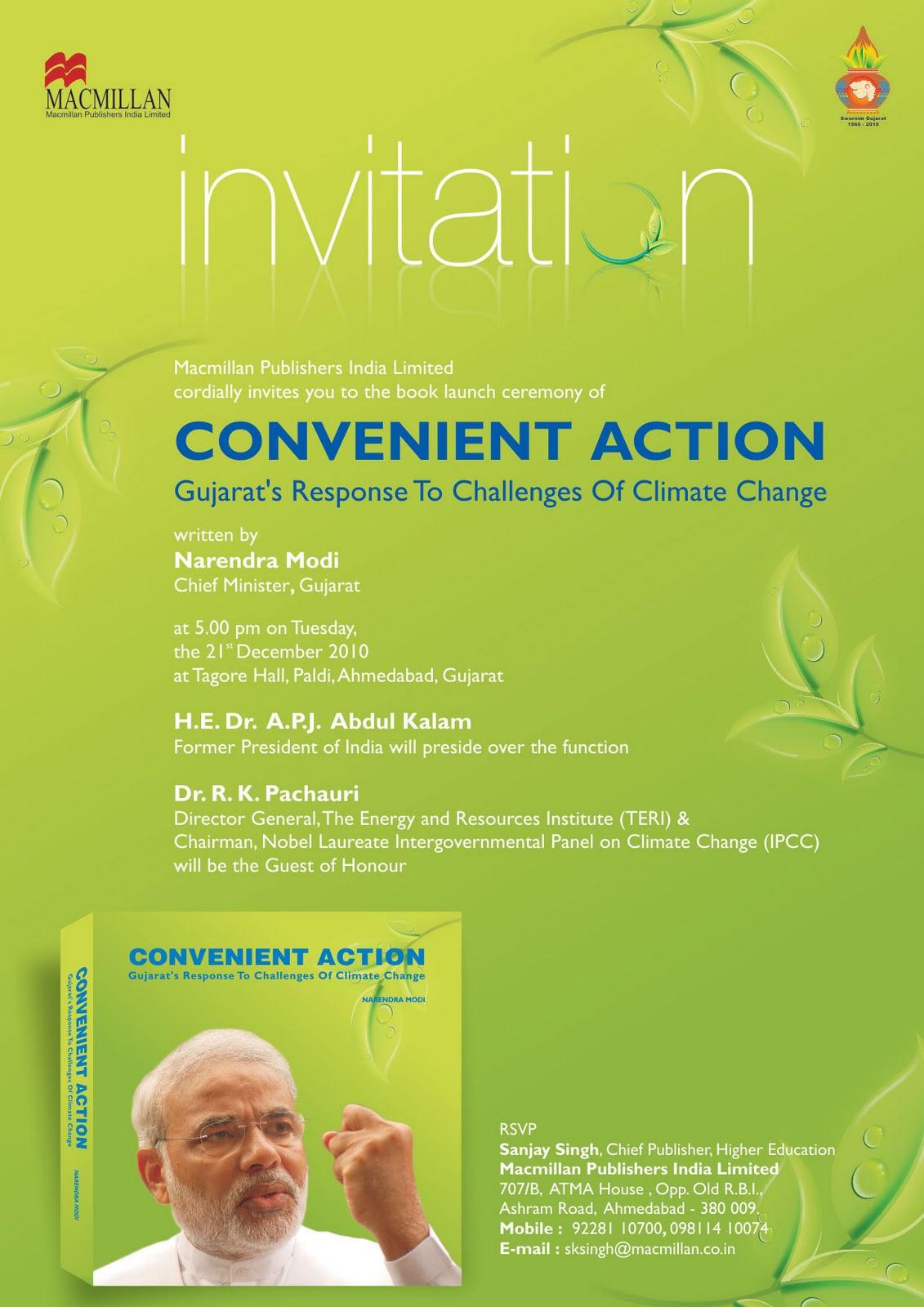 The Journalist: Hon'ble CM Narendra Modi's book launch invitation