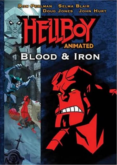 Hellboy Animado: La espada de las tormentas ()