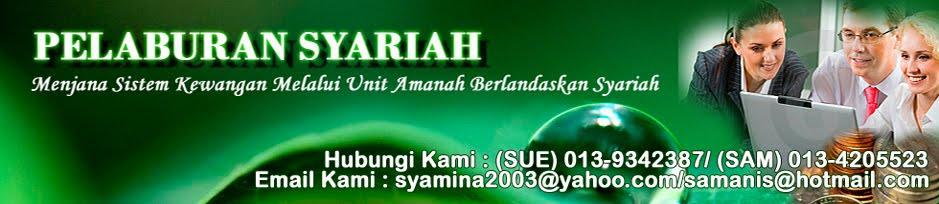 Unit Amanah Syariah/Pelaburan Syariah
