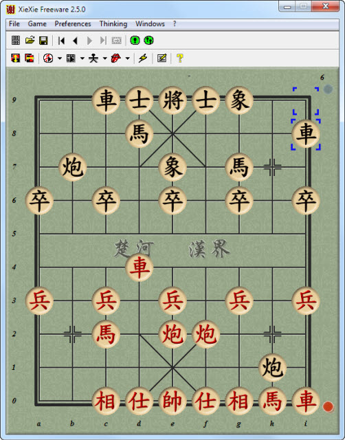 Chessboard Touch for Symbian - Download