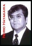 Norio Hayakawa