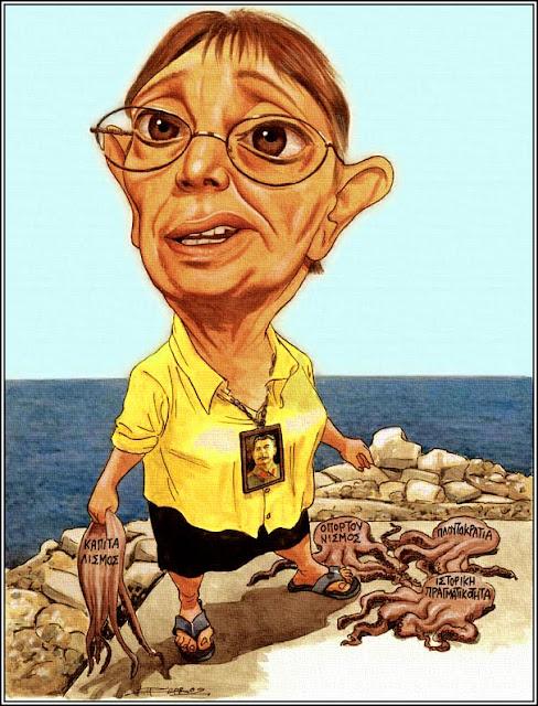 Πολιτική γελοιογραφία