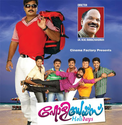 holidays 2010 malayalam. holidays 2010 malayalam movie.