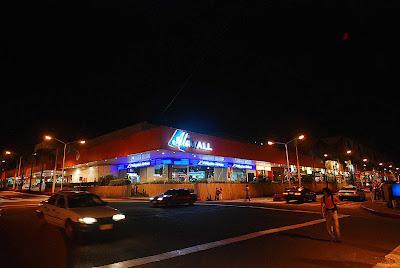 ali mall