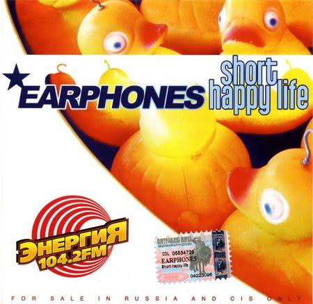 PrimetimeSexcrime  Earphones  myzcloudme